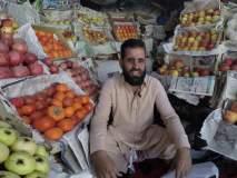 पाकमध्ये महागाईनं माजला हाहाकार, सफरचंद 400 रुपये, तर संत्रे 360 रुपये किलो