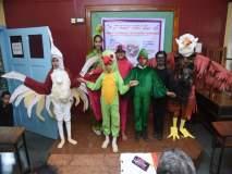 विद्यार्थी रमले पक्ष्यांच्या दुनियेत,दुसरेठाणे विद्यार्थी पक्षीमित्र संमेलन ठाण्यात संपन्न