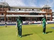 ICC World Cup 2019 : पाकिस्तानची स्पर्धेबाहेर जाण्याची वाटचाल सुरू, दहा षटकांतच मानली हार
