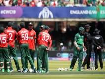 ICC World Cup 2019 : पाकिस्तानचं पॅकअप; स्वप्न पाहिलं 500 धावांचं, कसाबसा गाठला तीनशेचा पल्ला