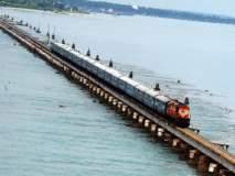 समुद्राच्या मधोमध बांधला आहे हा पांबन पूल, घ्या रोमांचक प्रवासाचा अनुभव!