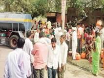 Drought In Maharashtra : धारूर तालुक्यातील आसोल्याच्या डोक्यावर बाराही महिने घागर