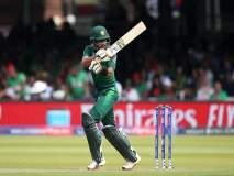 ICC World Cup 2019 : पाकिस्तानचे 'Mission Impossible'; हे आहेत वन डेतील मोठ्या फरकाने मिळवलेले विजय
