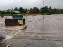 Maharashtra Rain Updates : उमरोली गावाचा संपर्क तुटला, गाढी नदीने धोक्याची पातळी ओलांडली