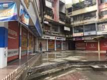 Maharashtra Bandh : पनवेलमध्ये कडकडीत बंद