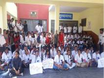 परभणीत पशूवैद्यक विद्यार्थ्यांचा बेमुदत बंद