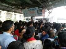 मुंबई : एलफिन्स्टन-परळ रेल्वे स्टेशनला जोडणा-या पुलावर चेंगराचेंगरी