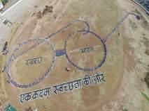 जिल्ह्याला स्वच्छतेत अव्वल आणा : पालकमंत्री राम शिंदे