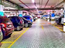 पुणे शहर आणि परिसरातील मॉल-मल्टिप्लेक्समधील पार्किंग आता फुकट