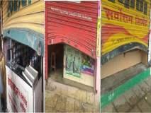पाथरीमध्ये चोरट्यांनी राष्ट्रीय महामार्गावरील पाच दुकाने फोडली