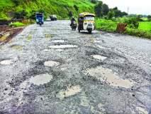 खड्डे बुजवण्याची जबाबदारी कंत्राटदाराची, पालकमंत्री रवींद्र चव्हाण यांची माहिती