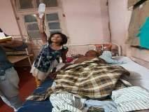 औरंगाबादच्या घाटी रुग्णालयात रुग्णांच्या देखभालीकडे दुर्लक्ष