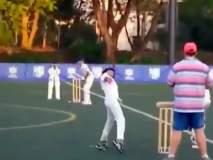 Video : 13 वर्षीय क्रिकेटपटूची शैली पाहून आठवला दक्षिण आफ्रिकेचा गोलंदाज