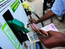 SBI बँकेची ग्राहकांसाठी धमाकेदार ऑफर, 5 लिटर पेट्रोल फ्री...