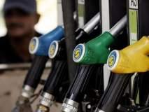 भारत बंदला पेट्रोलियम असोसिएशनचे समर्थन