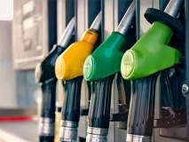 तीन आठवड्यात पेट्रोल १.७८ रुपये, डिझेल २.८५ रुपयांनी स्वस्त