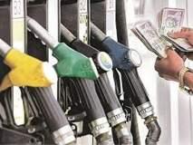 नागपुरात पेट्रोल ७९.२२, तर डिझेल ७०.६० रुपये लिटर