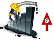 दररोज वाढताहेत पेट्रोलचे भाव : वाहनचालक त्रस्त