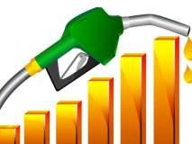 कोल्हापूर शहरातील तीन पेट्रोल पंप बंद ; वाहनधारकांची गैरसोय