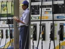 इंधनदिलासा... सात महिन्यांत 9 रुपयांनी महाग झालेलं पेट्रोल-डिझेल होतंय स्वस्त