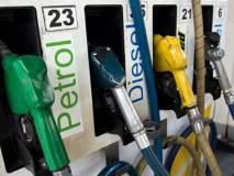 पेट्रोल आणि डिझेलचा भडका; महागाईत वाढ , स्वस्त होण्याची चिन्हेच नाहीत
