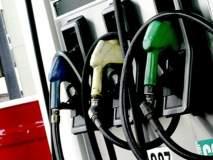 नागपूर शहरातील पेट्रोल पंपबंदचे आवाहन