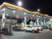 पेट्रोल पंपवर मोफत मिळतात 'या' सुविधा; तुम्हाला माहितीहेत का?