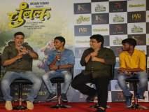 अक्षय कुमारने प्रकाशित केला मराठी चित्रपट 'चुंबक'चा ट्रेलर