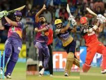 IPL 2018 : महागडे ठरतायत हे ' किंमती ' खेळाडू...