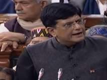 Budget 2019 : गोयल यांनी वाचली मराठी कवीची हिंदी कविता