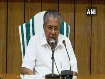 Sabarimala Temple Verdict : केरळ सरकार सुप्रीम कोर्टाच्या ऐतिहासिक निर्णयाची अंमलबजावणी करणार