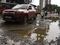 नागपुरात खड्ड्यांमुळे होताहेत वाहनचालकांचे अपघात