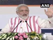 पंतप्रधान मोदींकडून आयुष्यमान भारत योजनेचा शुभारंभ