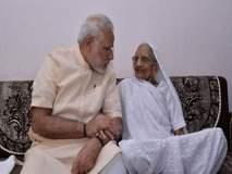 नरेंद्र मोदी आईचे आशीर्वाद घेण्यासाठी उद्यागुजरातला जाणार