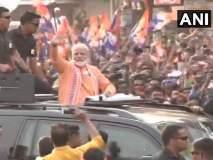 पंतप्रधाननरेंद्र मोदींच्या 'रोड शो'ला वाराणसीत सुरुवात