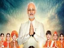 'पीएम नरेंद्र मोदी' बायोपिकला पुन्हा शुक्लकाष्ट
