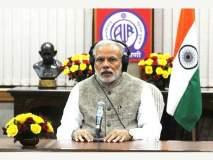 Mann ki Baat : तिहेरी तलाकच्या मुद्यावर मुस्लिम महिलांना मिळणार न्याय - पंतप्रधान नरेंद्र मोदी