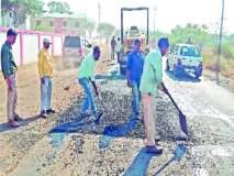रस्त्यावरील अपघात टळणार, रोड दुरुस्तीमुळे वाहनचालकांमधून समाधान