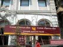 PNB SCAM- जनरल मॅनेजर राजेश जिंदालला अटक