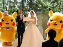 'इथे' वाढत आहे Pokemon Wedding ची क्रेझ, बघा नेमकं काय असतं यात?