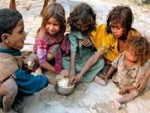 भारतातील गरिबी खरेच घटली?