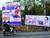 जनतेचं ठरलंय, वारं फिरलंय..! कागलमध्ये रंगले पोस्टर वॉर : राजे-मुश्रीफ गटाने दाखविली टोकाची ईर्षा