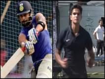 India vs England 2nd Test: कोहलीला जेव्हा अर्जुन तेंडुलकर गोलंदाजी करतो तेव्हा