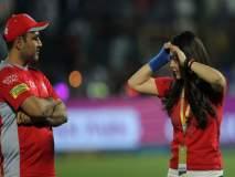 IPL 2018 : मालकीणबाई, हे वागणं बरं नव्हं; तुम्ही जरा शांत राहायला हवं!