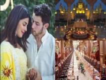 Priyanka Nick Wedding : प्रियांका चोप्रा आणि निक जोनासच्या उमेद भवन या लग्नस्थळाचे पाहा फोटो