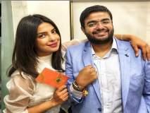 प्रियांका चोप्राच्या भावाचे याआधी देखील मोडले आहे लग्न, वाचा कोणासोबत अडकणार होता विवाहबंधनात