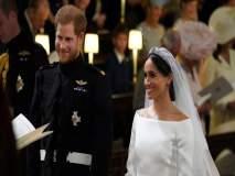 Royal Wedding : प्रिन्स हॅरी आणि मेगन मार्कल यांचा 293 कोटी रुपयांचा शाहीविवाह सोहळा