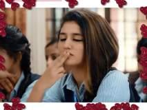 Valentine's Day 2018 : नजरेनं घायाळ करणारा प्रिया वारियरचा आणखी व्हिडीओ व्हायरल