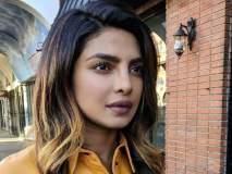 SEE PICS : प्रियंका चोप्राने केले असे काही की फोटो पाहून खवळले चाहते!!