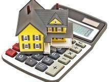 स्वप्नांचं घर खरेदी करताना या 5 गोष्टींची घ्या काळजी!